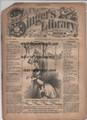 1881 SINGER'S HALF DIME LIBRARY 01 SCARCE DIME NOVEL STORY PAPER