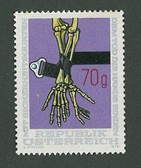 Austria, Scott Cat. No. 1012, MNH