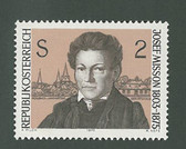 Austria, Scott Cat. No. 1018, MNH