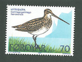Faroe Islands, Scott Cat No. 028, MNH