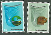 United Nations - Offices in Vienna, Scott Cat. No. 28 - 29, MNH