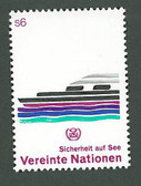 United Nations - Offices in Vienna, Scott Cat. No. 32, MNH