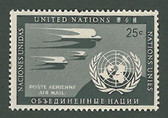 United Nations, Scott Cat. No. C4, MNH