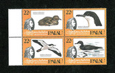 Palau, Scott Cat. No. 63-66 (Set), MNH