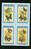 Palau, Scott Cat. No. 121B-121E (Set), MNH