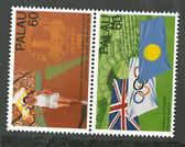 Palau, Scott Cat. No. 399-400, MNH,