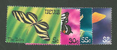 Nevis, Scott Cat. No. 0142-0145 (Set), MNH