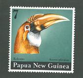 Papua New Guinea, Scott Cat No. 399, MNH