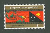 Papua New Guinea, Scott Cat No. 143, MNH