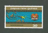 Papua New Guinea, Scott Cat No. 424, MNH