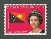 Papua New Guinea, Scott Cat No. 462, MNH