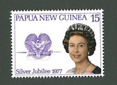 Papua New Guinea, Scott Cat No. 463, MNH