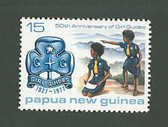 Papua New Guinea, Scott Cat No. 471, MNH