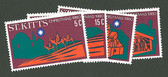 St. Kitts, Scott Cat. No. 045-048 (Set) , MNH
