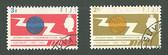 Fiji, Scott Cat No. 211-212, (Set), Used