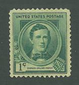 United States of America, Scott Cat. No. 0879 (Set), MNH
