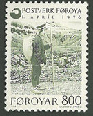 Faroe Islands, Scott Cat No. 023, MNH