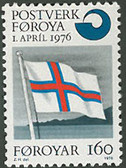 Faroe Islands, Scott Cat No. 022, MNH