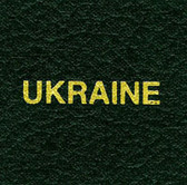 Scott Ukraine Specialty Binder Label