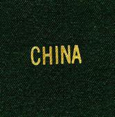 Scott China Specialty Binder Label