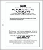 Scott US Commemorative Plate Block Supplement, 2015 #66