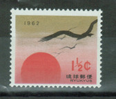 Ryukyu Islands Stamps - Scott No. 92