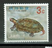 Ryukyu Islands Stamps - Scott No. 138