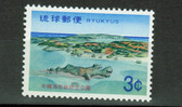 Ryukyu Islands Stamps - Scott No. 218
