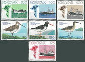 Faroe Islands 1977 Year Set, Scott Cat Nos. 24 - 30, MNH