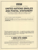 Scott United Nations Album Supplement, 2016 #52