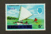 Tuvalu, Scott Catalogue No. 0005, MNH