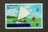 Tuvalu, Scott Catalogue No. 0005, MNH