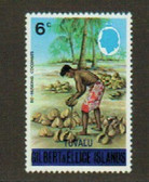 Tuvalu, Scott Catalogue No. 0006, MNH