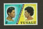 Tuvalu, Scott Catalogue No. 0016, MNH