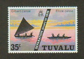 Tuvalu, Scott Catalogue No. 0018, MNH