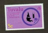 Tuvalu, Scott Catalogue No. 0046, MNH