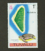 Tuvalu, Scott Catalogue No. 0058, MNH