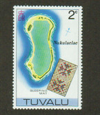 Tuvalu, Scott Catalogue No. 0059, MNH