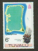 Tuvalu, Scott Catalogue No. 0062, MNH