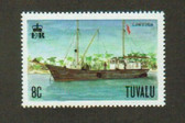 Tuvalu, Scott Catalogue No. 0077, MNH