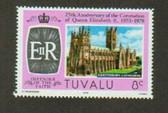 Tuvalu, Scott Catalogue No. 0082, MNH