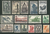 Papua New Guinea, Scott Cat No. 122-136 (Set, Used)