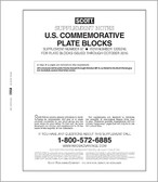 Scott US Commemorative Plate Block Supplement, 2016 #67