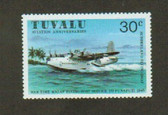 Tuvalu, Scott Catalogue No. 0144, MNH