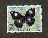 Tuvalu, Scott Catalogue No. 0146, MNH