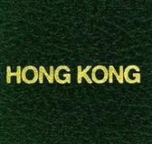 Scott Hong Kong Specialty Binder Label
