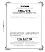 Scott Singapore Album Supplement, 2007 #11