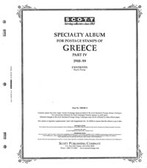 Scott Greece Stamp Album Part, 4 (1988 - 1999)