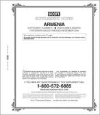 Scott Armenia Stamp  Album Supplement, 2016 #17