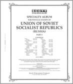 Scott Russia Stamp Album Pages, Part 1  (1857 - 1917)